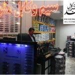 دفتر فروش و نمایندگی شرکت سیم و کابل مشهد